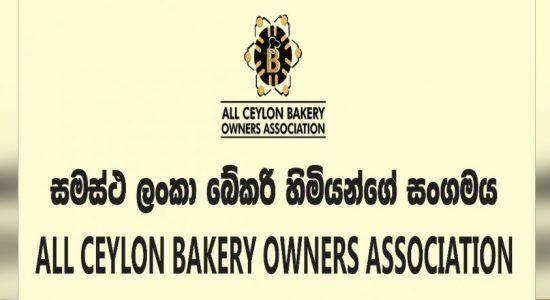 All Ceylon Bakery Owners Association to convene regarding wheat prices