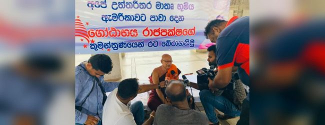 Ven. Inguruwatte Sumagala thero demands Gotabya's citizenship status to be cleared