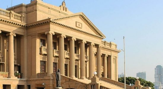 Committee appointed to recommend names for state bodies