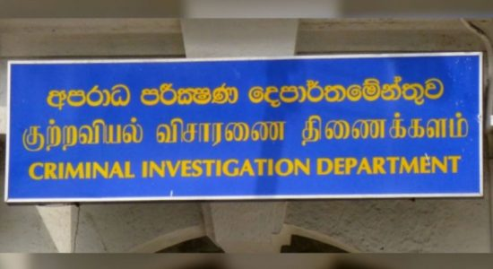 Travel restriction imposed on 704 CID officials