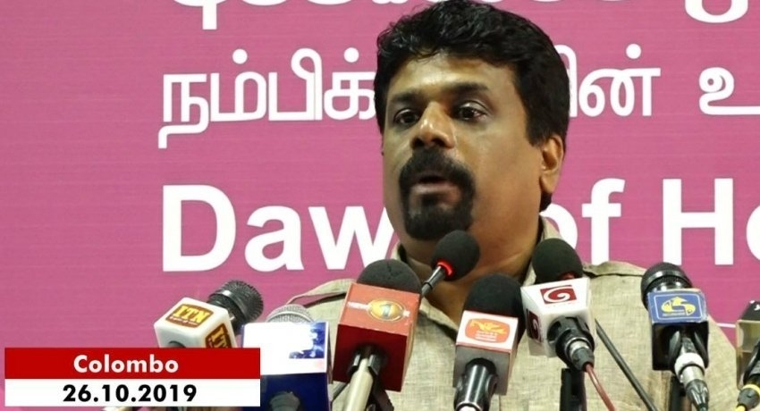 International policies were always based on commissions the leaders were offered : Anura Kumara