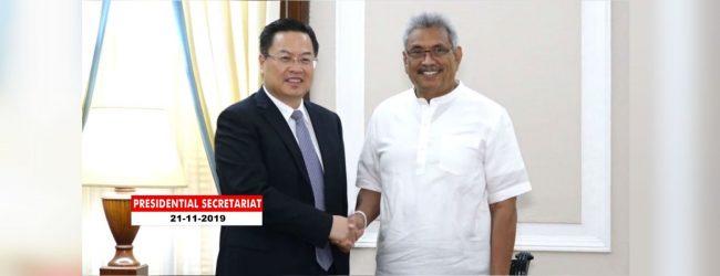 President Gotabaya Rajapaksa meets Chinese Ambassador