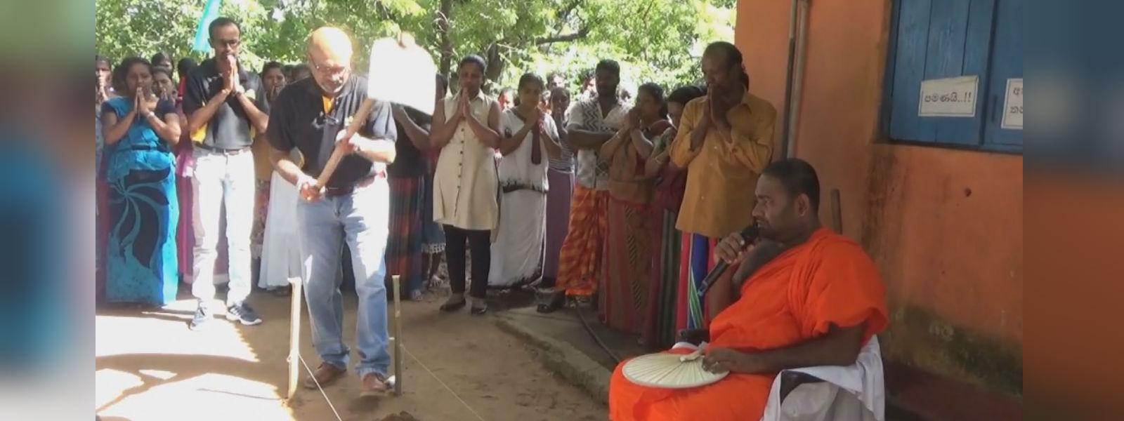 Gammadda: Drinking water for students of Sudarshana Maha Vidyalaya