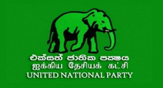 UNP parliamentary group meeting inconclusive