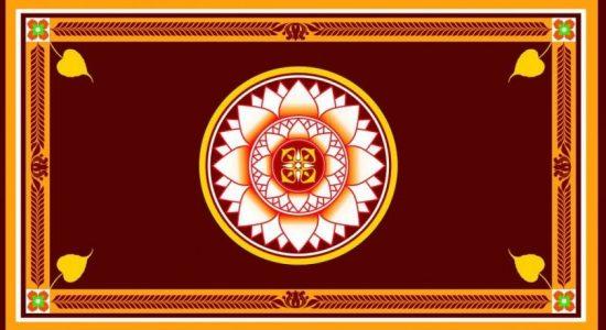 President Gotabaya Rajapaksa's flag unveiled