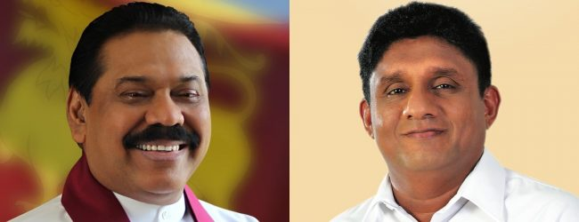 Sajith Premadasa challenges Mahinda Rajapaksa to reveal secret agreements