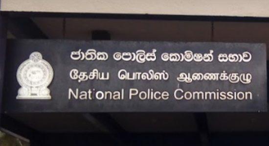 16 police personnel transferred – NPC