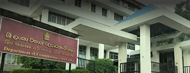 Security for several exam centers