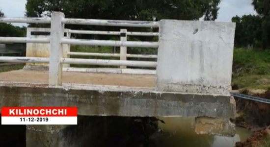 2 year old bridge constructed at an expense of Rs 4mn collapses