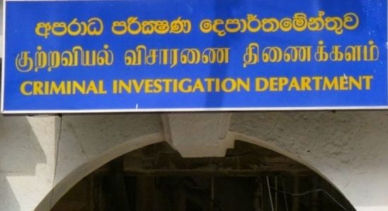 Swiss embassy staffer appears before CID again