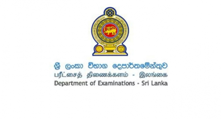 GCE ordinary level examination begins