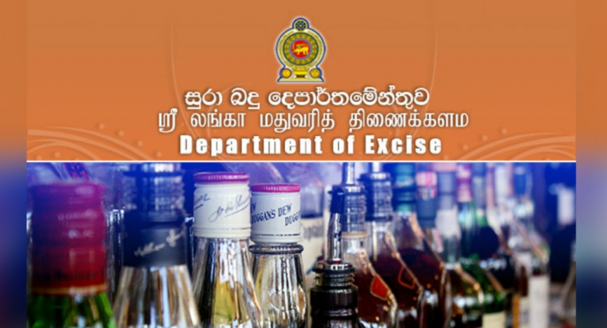 4 taverns sealed for selling alcohol on Poya