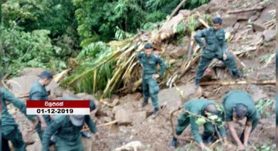 Walapane tragedy: License of the quarry temporarily suspended