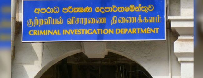 Swiss embassy employee summoned to the CID again
