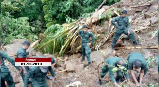 Walapane landslide : Three dead