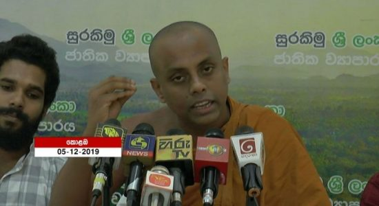 Ranil Wickremesinghe is an MP now, he could be arrested for the bond scam: Ven. Pahiyangala Ananda Sagara Thero