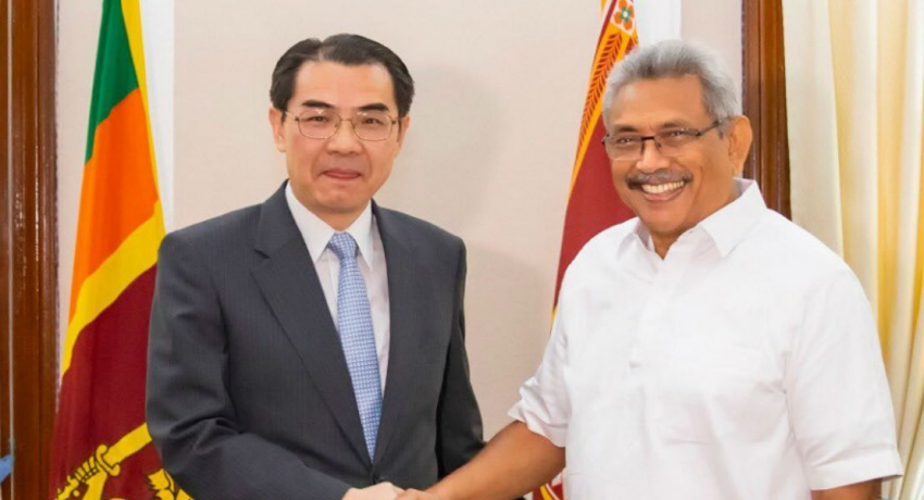 Several top officials meet President Gotabaya Rajapaksa