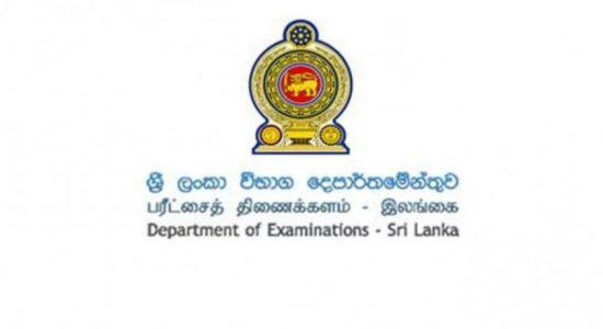 GCE ordinary level examination begins