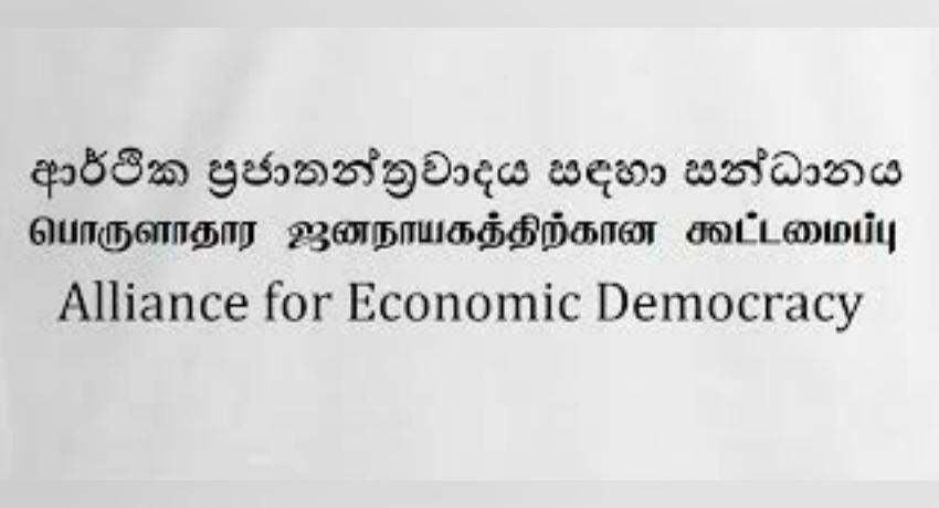 Alliance for Economic Democracy educates the public about MCC