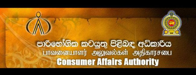 1900 outlets to be charged with violation of Consumer Affairs Authority Act