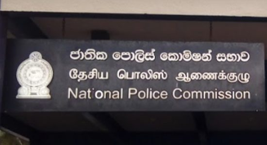 NPC grants transfer to 60 police officers