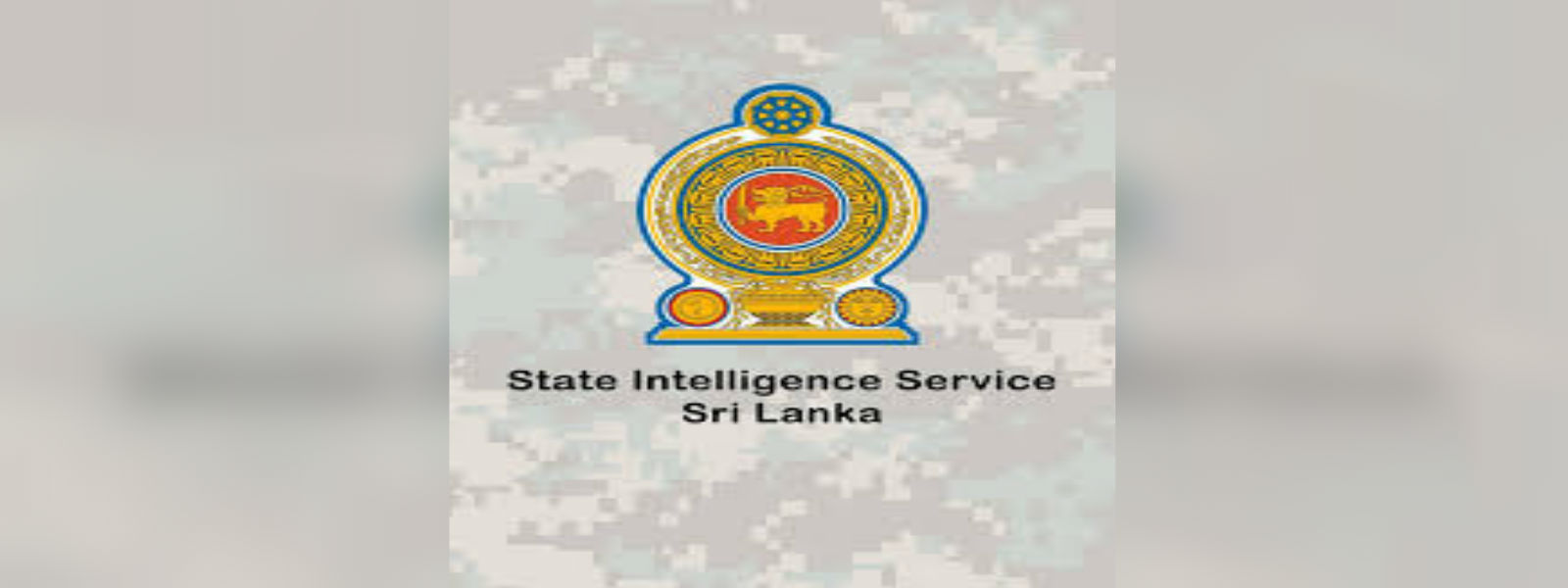 Brigadier Suresh Sallay appointed as the Head of State Intelligence