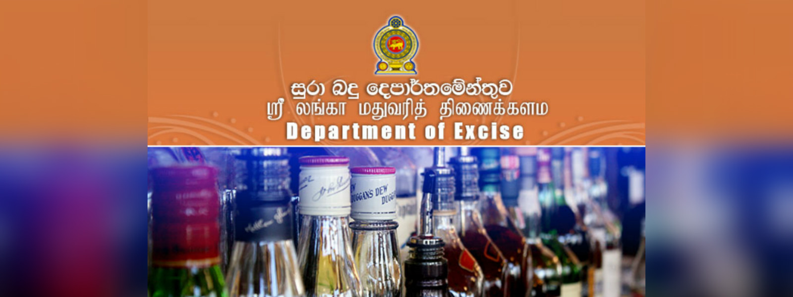 Over 42,000 arrested for violating excise laws