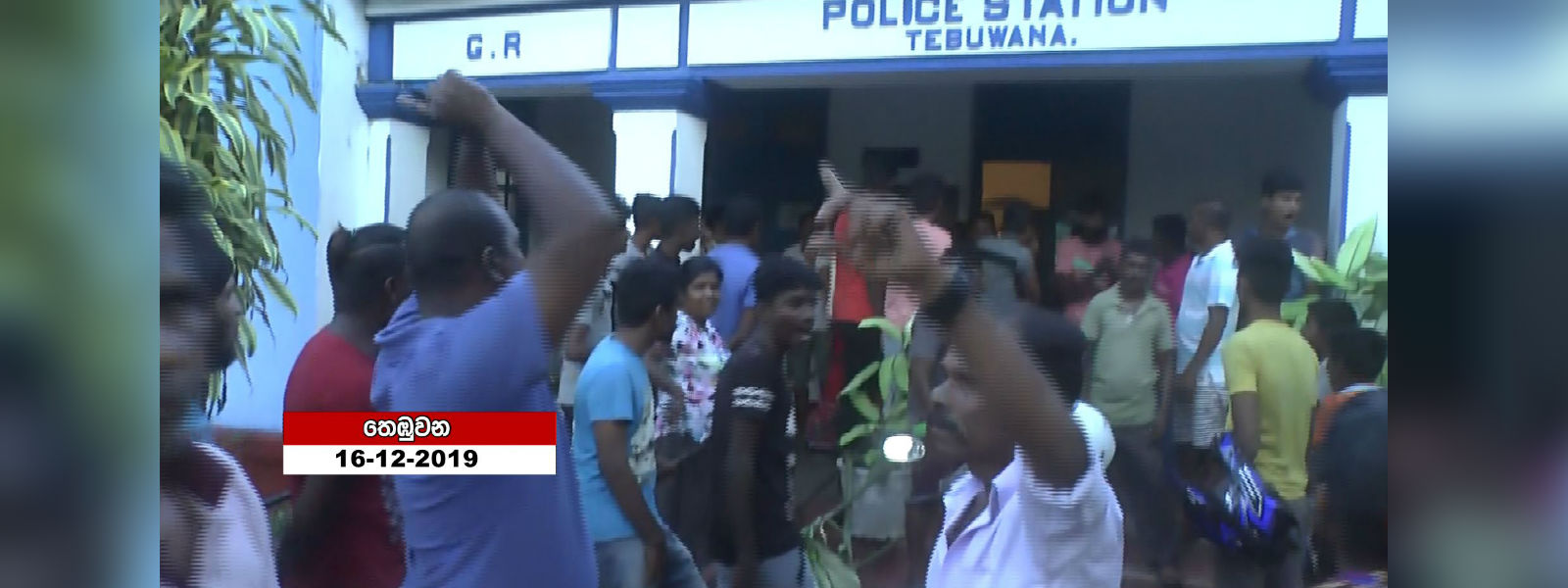 Locals protest before Thebuwana Police division due to a motor accident