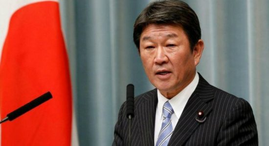 Japanese Foreign Minister to arrive in the island today