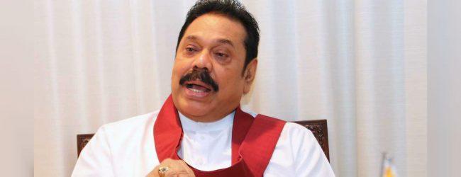 Prime Minister Mahinda Rajapaksa visits Anuradhapura sacred grounds