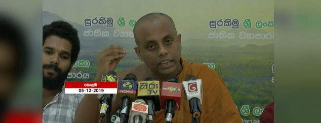 A prisoner can only be kept in a government hospital : Udaya Gammanpila