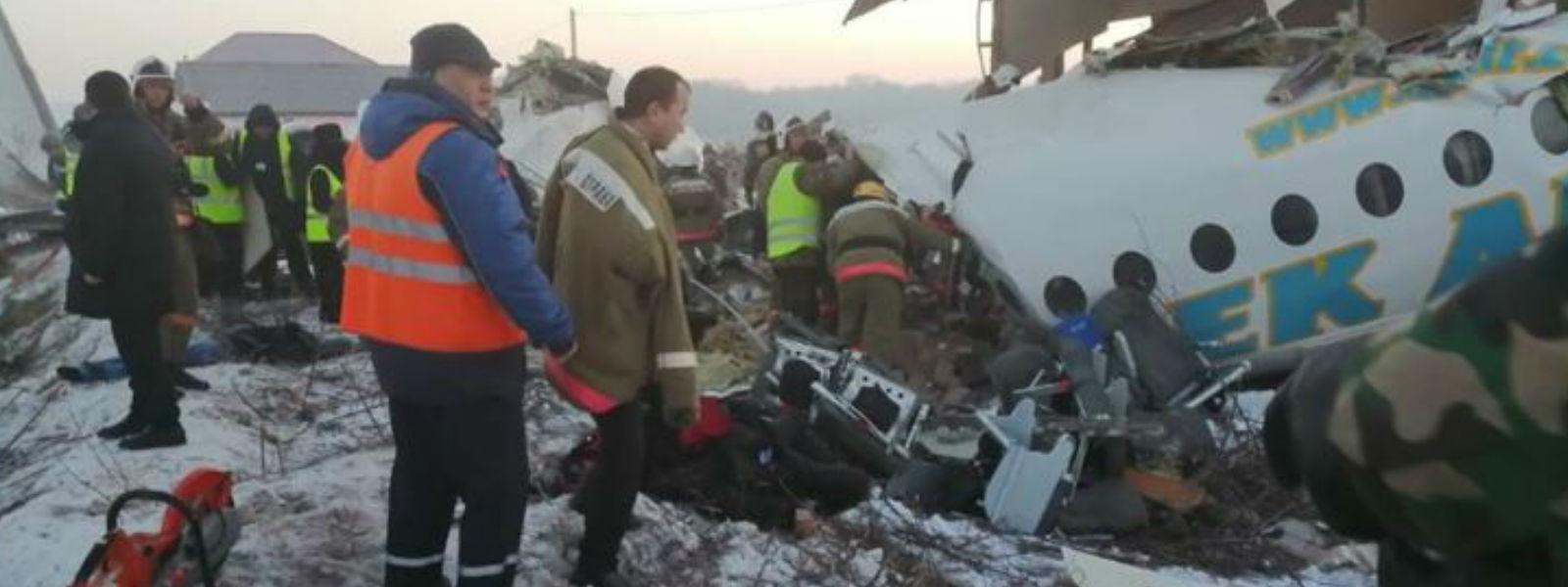 Passenger plane crashes in Kazakhstan killing at least seven
