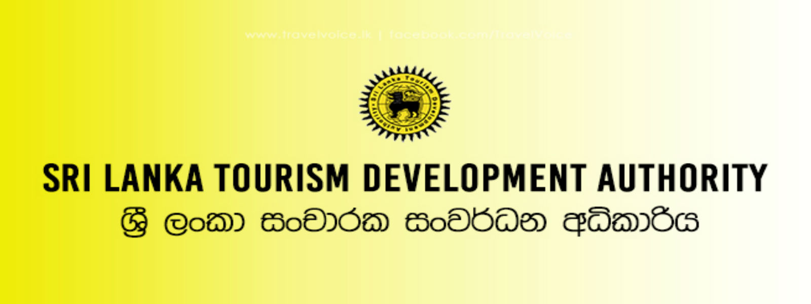 Tourism Authority to take stern action against resorts that discriminate between locals and foreigners