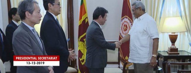 President Gotabaya Rajapaksa meets Japanese Foreign Minister