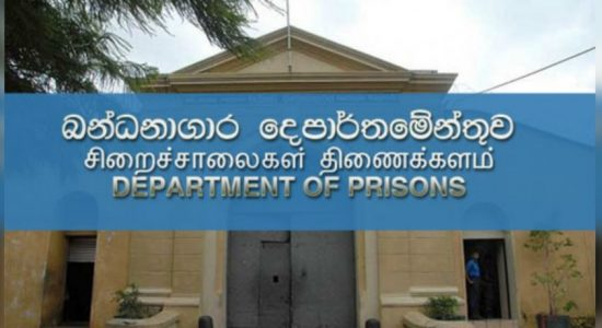 800 mobile phones in possession of inmates seized