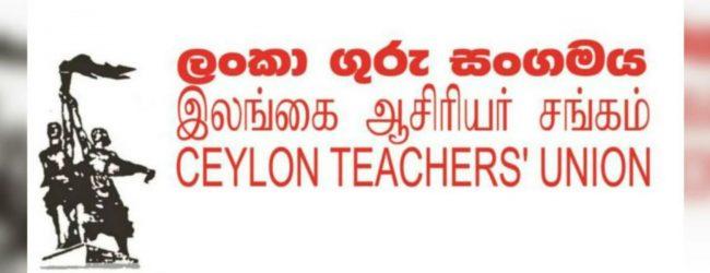 A/L paper marking teachers not yet paid : Ceylon Teachers Union