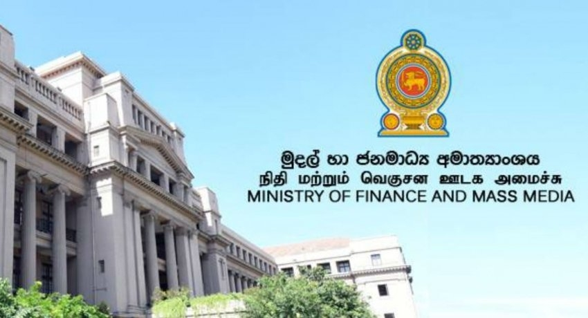 Amendments to PAYE tax with effect from January : Ministry of Finance