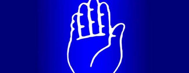SLFP to fill 50 vacant organizer posts