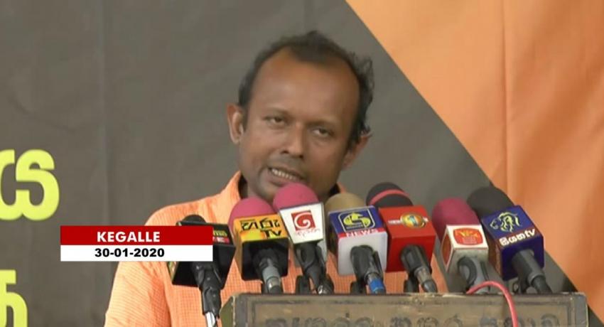 MCC is not as transparent as claimed: Pubudu Jagoda
