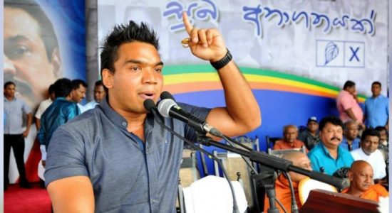 """SLPP should be made the majority winning party in parliament"" – Namal Rajapakse"