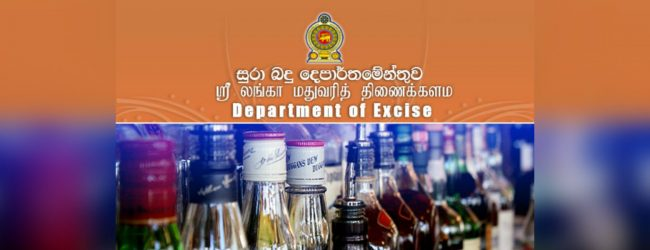Over 43,000 arrested for excise related offences