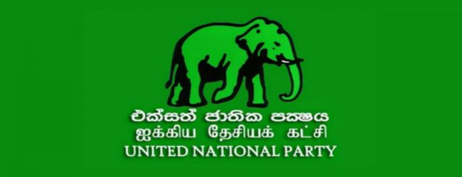 UNP working Committee to meet today