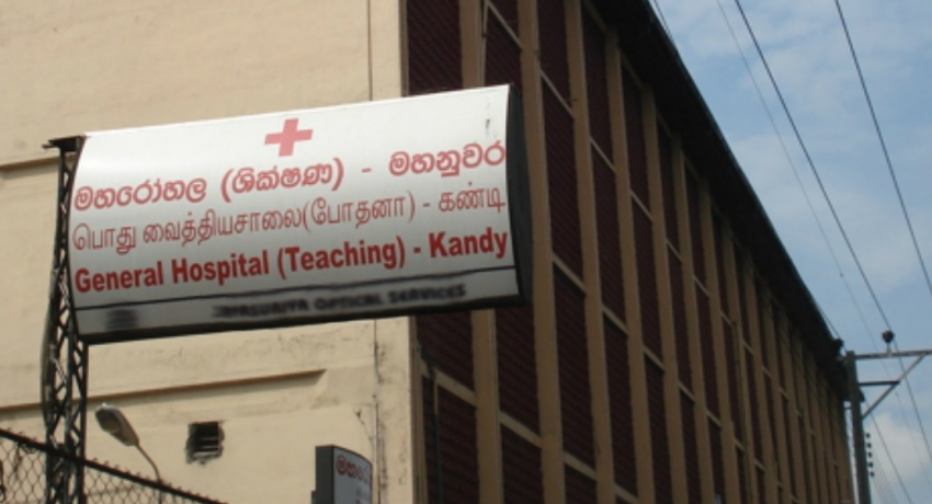 Shortage of medicine for dialysis patients at the Kandy General Hospital