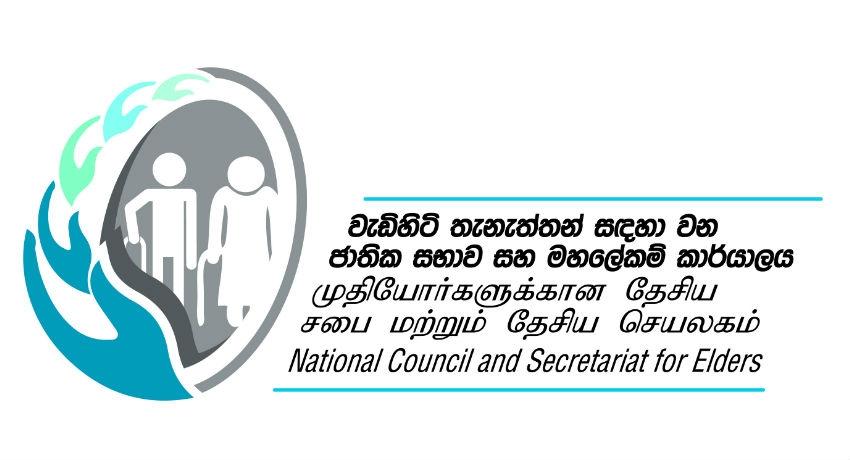 Over 130,000 elders dont recieve a senior citizen's allowance