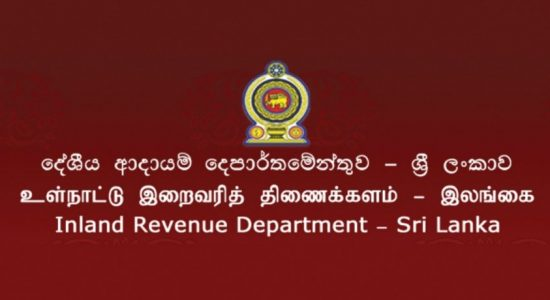 Inland Revenue Department forecasts an annual revenue loss of Rs. 143 billion for 2020