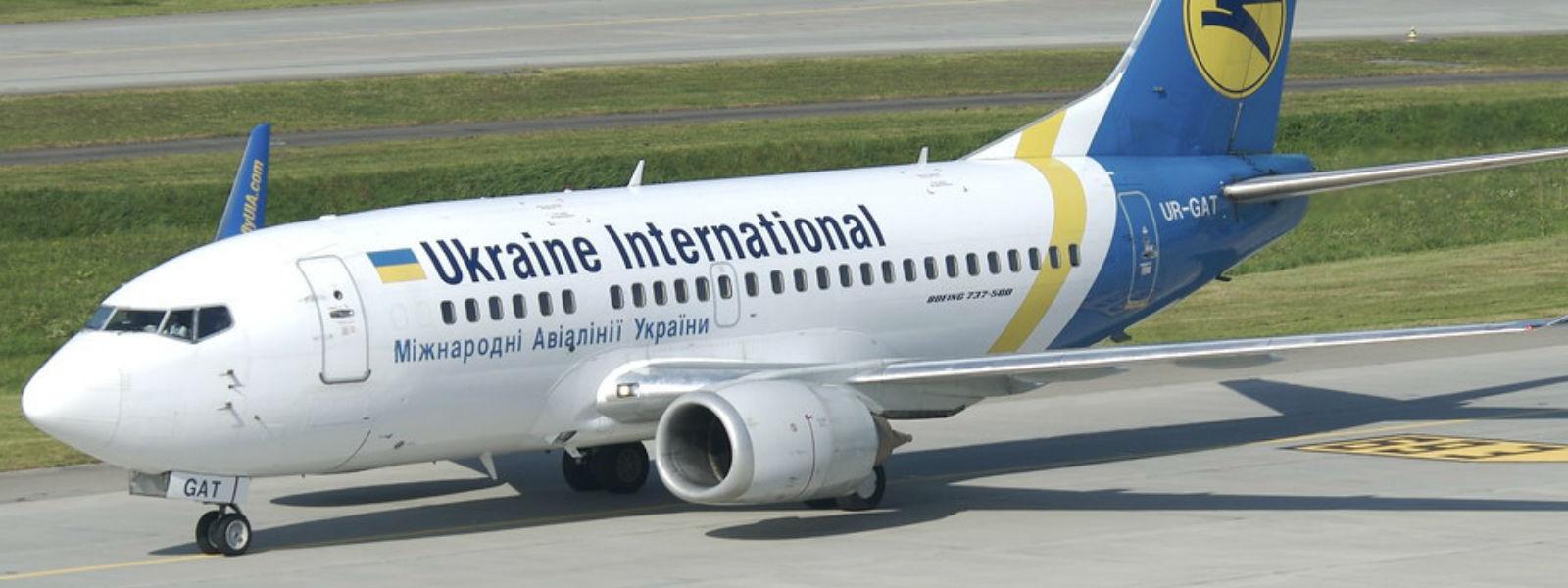 Plane crash in Iran :  Ukraine International Airlines with 180 aboard crashes