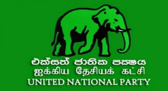 UNP crisis widens – seniors sacked from Working Committee