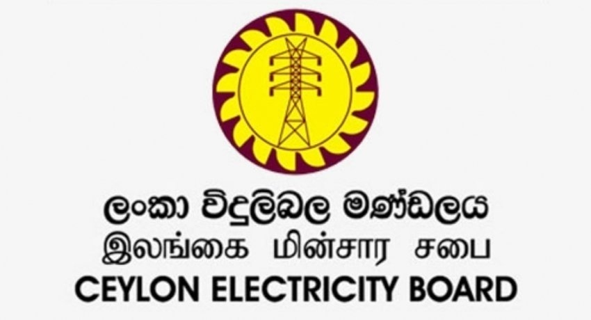 Power requirement in Sri Lanka grows by 4% annually