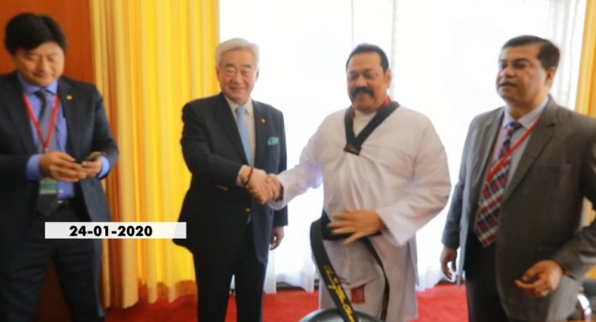 Prime Minister Mahinda Rajapaksa given Honorary Taekwondo Black Belt by World Taekwondo Federation