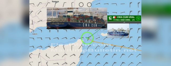 Container ship sailing from China reported 6 crew with fever